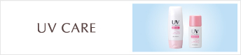 AQUA GOLD UV Protection UVカット